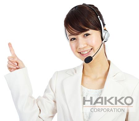 hakko_operator