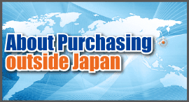 banner_About-Purchasung-outside-Japan