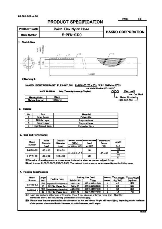 Paint Flex-Nylon Hose [Model Number: E-PFN] | HAKKO